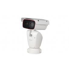 PTZ IP-камера HTMZ160T302W уже в продаже!
