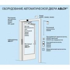 Привод для распашной двери DA460 ABLOY