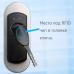 TQ407 ABLOY PROTEC2 CLIQ ключ с функцией доступа по графику