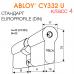 CY332 ABLOY - цилиндр усиленный с дисковым механизмом секрета / cнаружи и изнутри открывается с помощью ключа / внешняя часть из закаленной стали