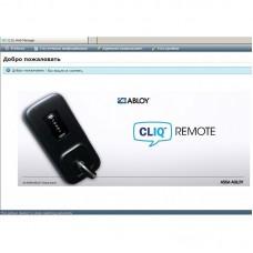 Программное обеспечение ABLOY CLIQ WEB MANAGER REMOTE Хостинг предоставляется компанией Abloy