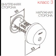 Цилиндр односторонний CY037 ABLOY