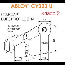 CY323 ABLOY - цилиндр с дисковым механизмом секрета из латуни / cнаружи открывается с помощью ключа, изнутри поворотной кнопкой