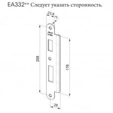 EA332 Запорная планка стандарта DIN