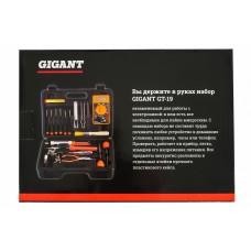 Gigant GT-19 Набор инструментов 19шт