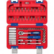 МАСТАК 01-057C набор инструментов универсальный, 57 предметов