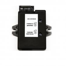 QM-VZ Модуль сопряжения индивидуального видеодомофона QUANTUM с общеподъездным многоквартирным домофоном