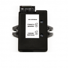 QM-XL Модуль сопряжения индивидуального видеодомофона QUANTUM с общеподъездным многоквартирным домофоном