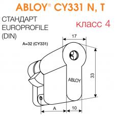 CY331 ABLOY - цилиндр усиленный односторонний с дисковым механизмом секрета из закаленной стали
